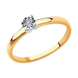 Inel de logodnă din aur SOKOLOV art 1011905 1